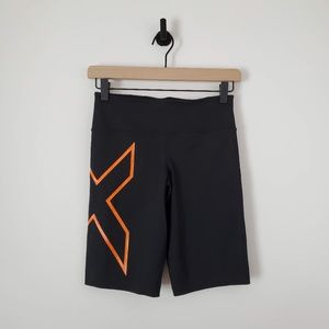 2XU Compression Fitness Shorts / S